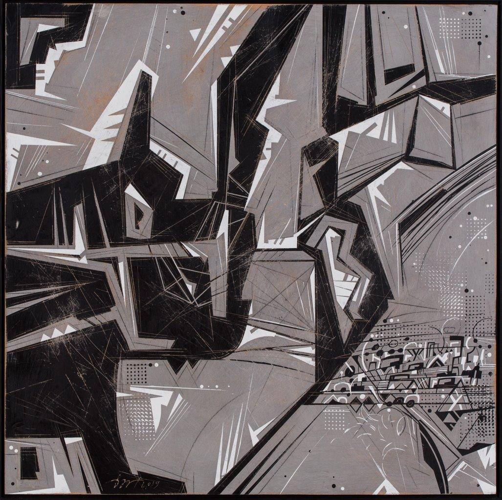 Bartkowski, Oksymoron, 2019, rysunek, 102x306, cz. 3